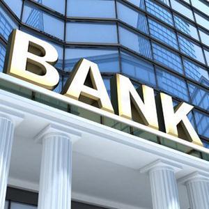 Банки Кири