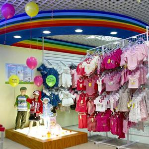 Детские магазины Кири