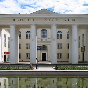 Дворцы и дома культуры Кири