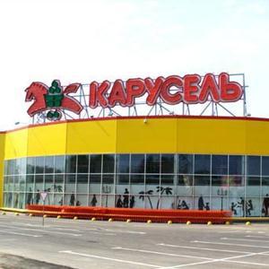 Гипермаркеты Кири