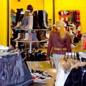 Магазины одежды и обуви Кири