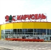 Гипермаркеты в Кири
