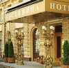 Гостиницы в Кири