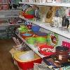Магазины хозтоваров в Кири