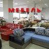 Магазины мебели в Кири