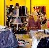 Магазины одежды и обуви в Кири
