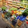 Магазины продуктов в Кири