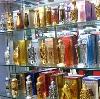 Парфюмерные магазины в Кири