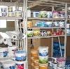 Строительные магазины в Кири