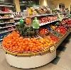 Супермаркеты в Кири