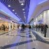 Торговые центры в Кири