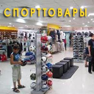 Спортивные магазины Кири
