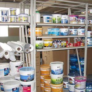 Строительные магазины Кири