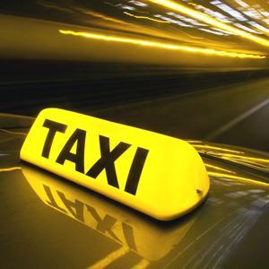 Такси Кири